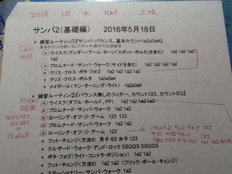 image-20180118004616.png