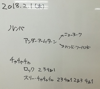 IMG_20180201_150433.jpg