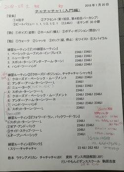 IMG_20180128_002229.jpg
